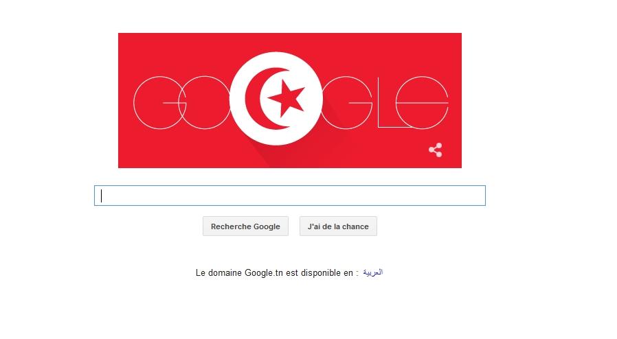 google tn