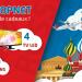 شاركوا في لعبة Grand Jeu Topnet، و إربحو العديد من الهدايا