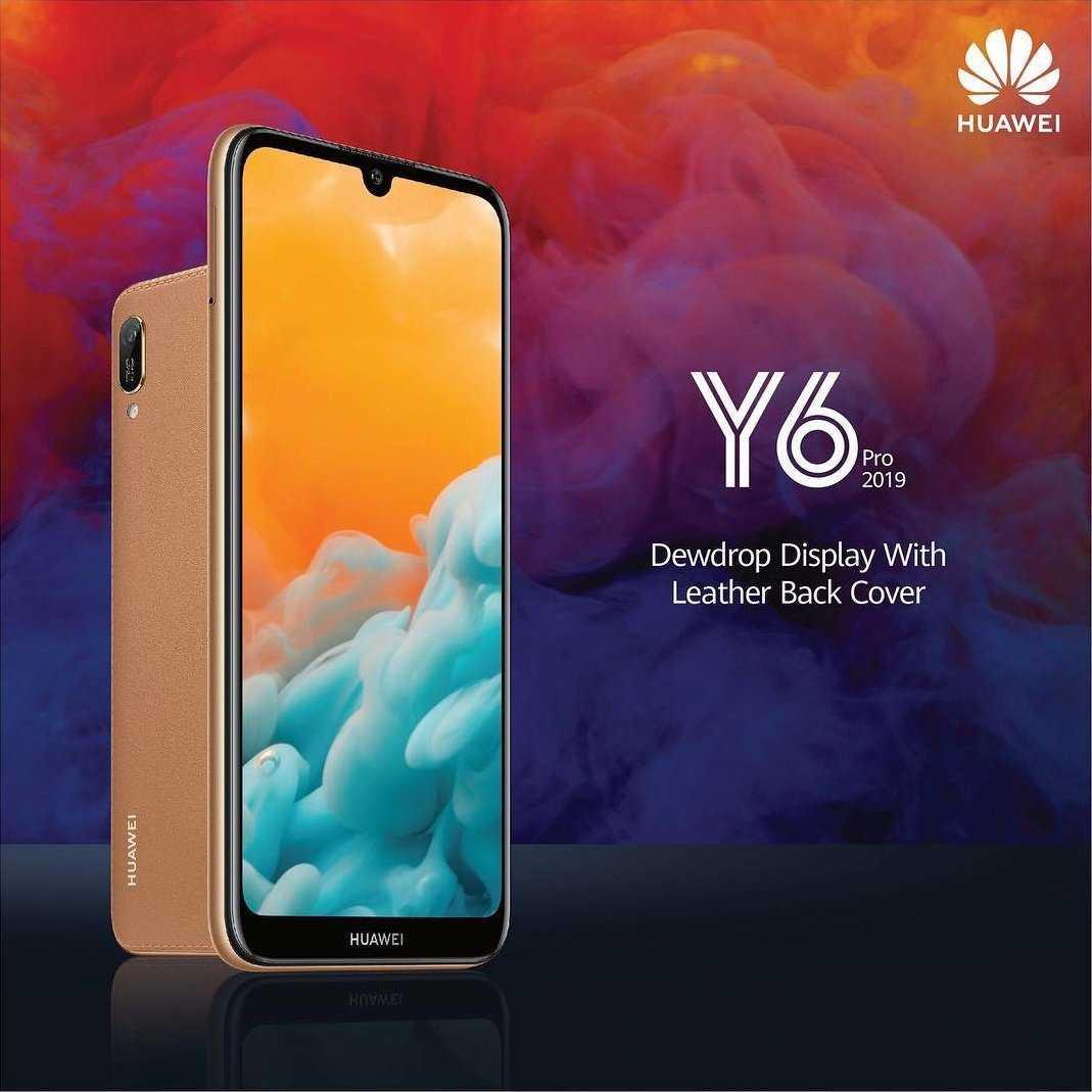 هواوي تطلق هاتف Y6 Pro 2019 في سريلانكا