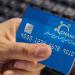 """تونس تخطو على إيقاع التقدم : إنطلاق العمل ببطاقة """"لاباس"""""""