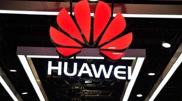 Huawei-logo-1540