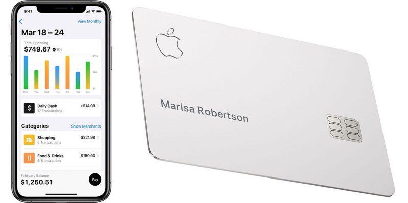 أبل تطرح رسميا بطاقتها الائتمانية Apple Card