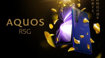 Sharp-Aquos-R5G