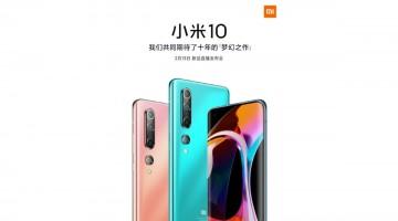 Xiaomi-Mi-10-series-launch-poster-1200x675