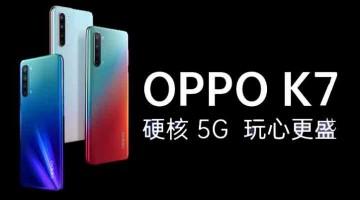 Oppo-K7-5G-announced