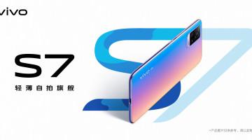 Vivo-S7-5G-rear-poster