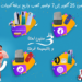 OPPO تحتفل بعيد ميلادها الثّالث في تونس