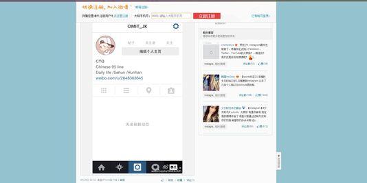 4495836_3_9b42_plusieurs-internautes-chinois-ont-poste-sur_bc034353cc83804cfc3f0ad2ba67a63f