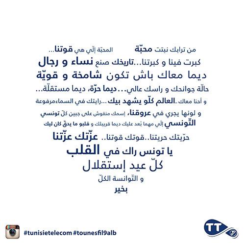 jeu-instagram