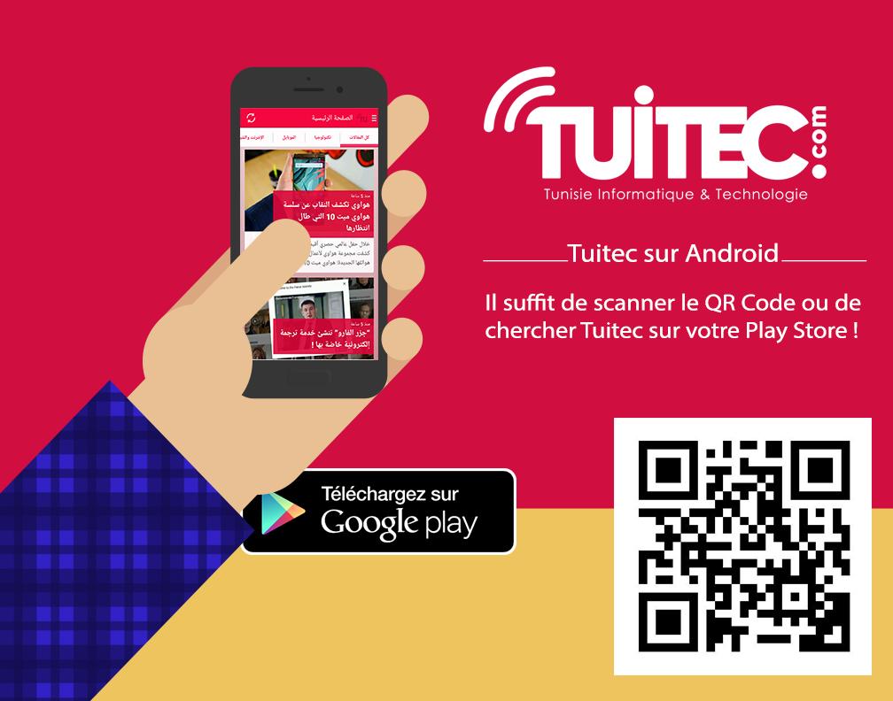 app-widget