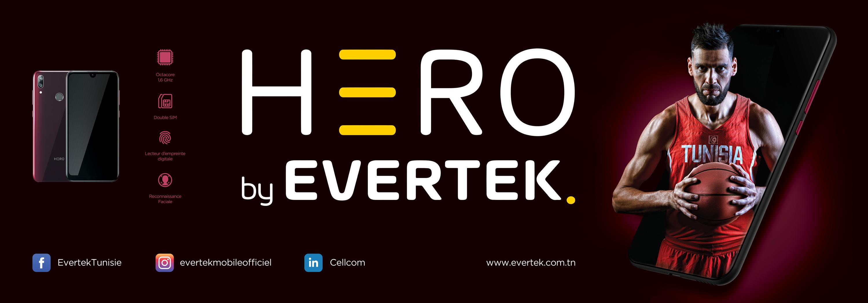 HERO 1200x420 ROUGE