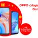 Les Smartphones OPPO disponibles au meilleur prix chez Ooredoo