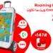 Ooredoo votre partenaire voyage par excellence dans 38 destinations!