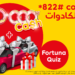 Jeu quiz Fortuna 2021 by Ooredoo: voiture et montants cash hebdomadaires et mensuels mis en jeu